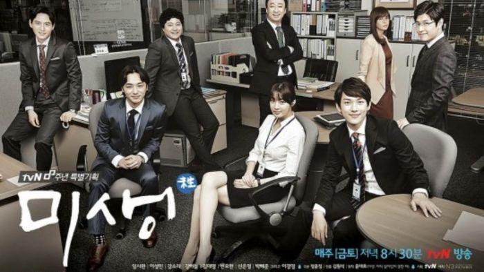 Rekomendasi Drama Korea Dunia Kantor yang Penuh Intrik dan Romansa.
