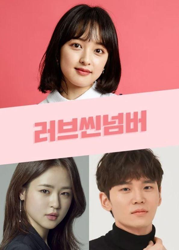 Daftar Drama Korea Januari 2021.