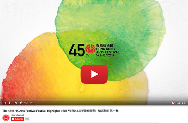 Hong Kong Arts Festival Preview Video