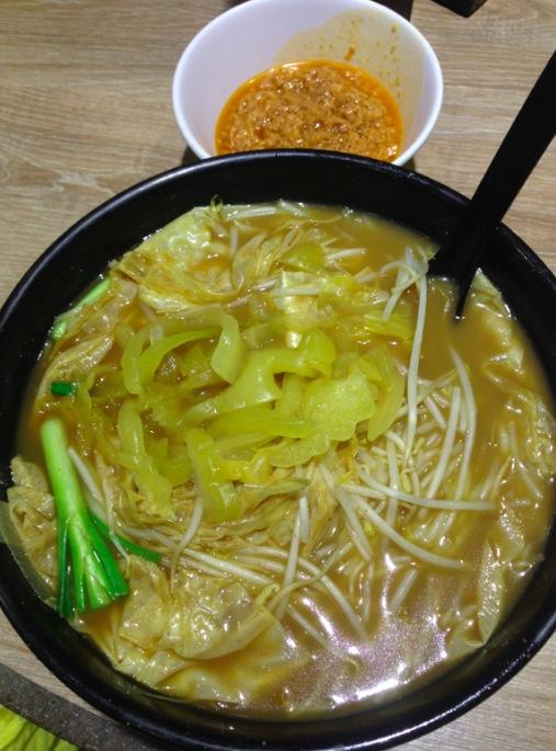 sam-gor-soup