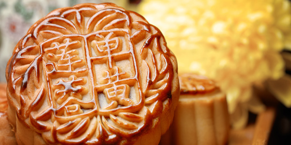 mooncakepic