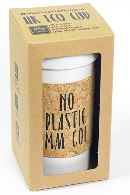 The #NoPlasticMmGoi Eco Cup