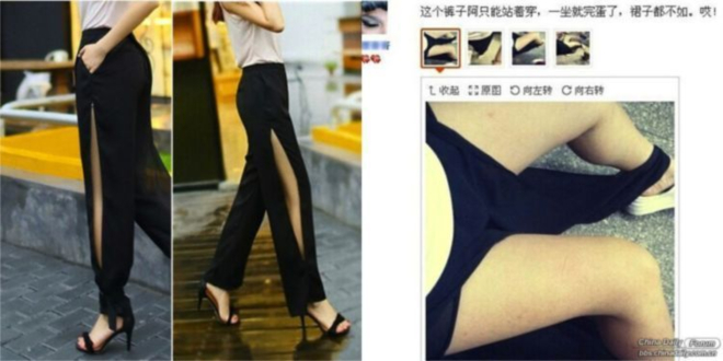 taobao shopping fails