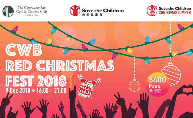 CWB-RED-CHRISTMAS-FEST-2018