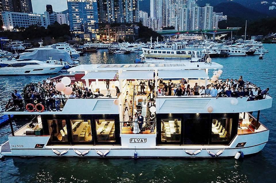 FLOAT-HK