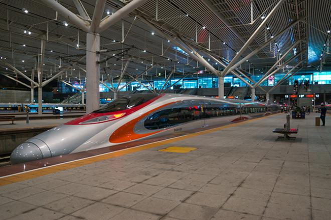 Express Rail
