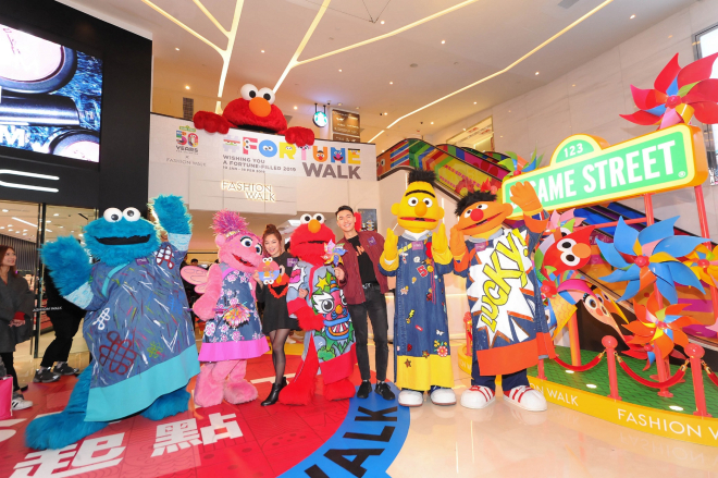 sesame-street-fashion-walk-cny-display