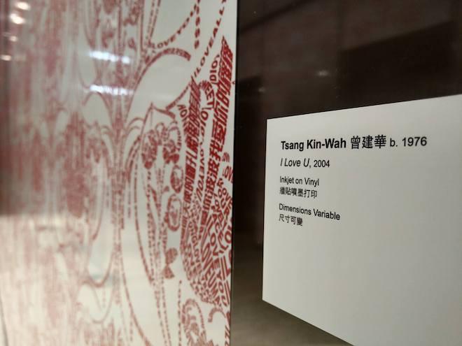tsang kin wah - hong kong artists