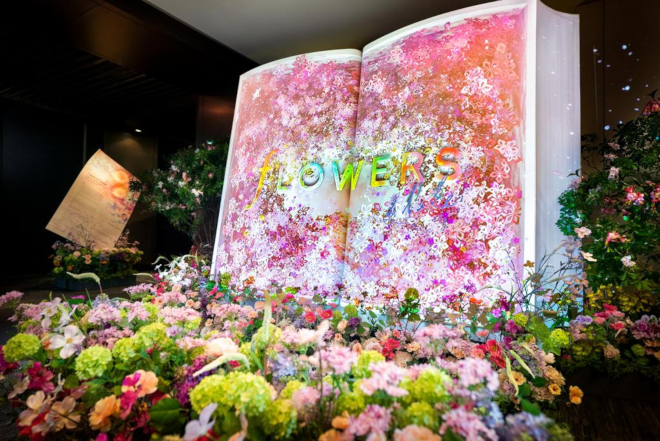 Flowers-by-naked-big-book