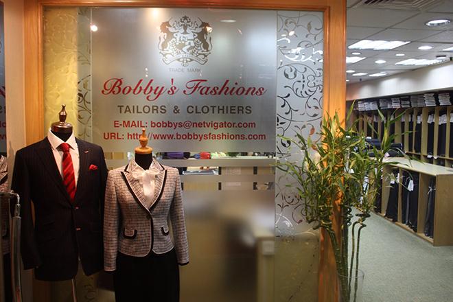 Bobby's Fashions Hong Kong Office Showroom
