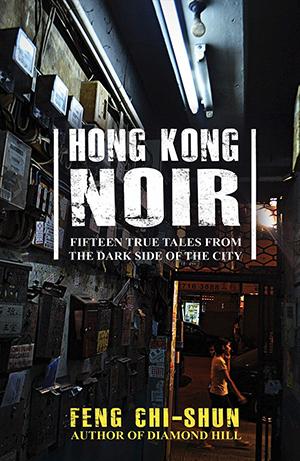 Books about Hong Kong Hong Kong Noir