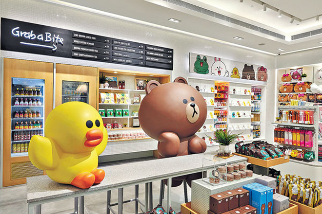 LINE Friends Store Outlet