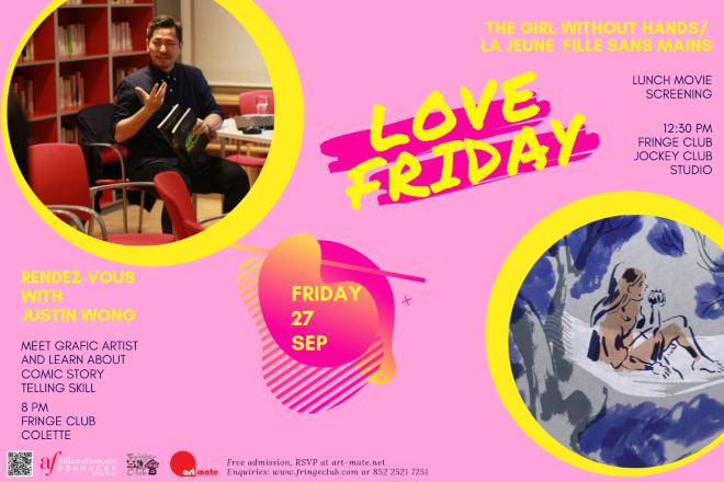 660x440 - Love Friday