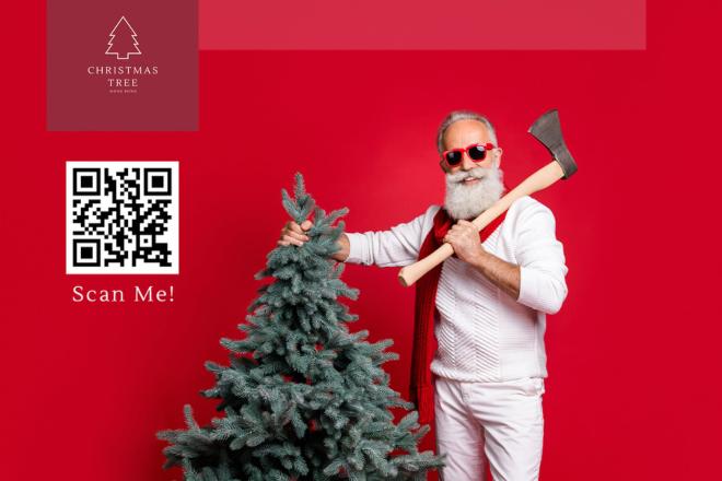 Christmas Tree HK