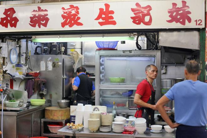 Mui Kee congee cred DanielFoodDiary