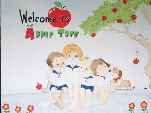 Apple Tree Citraland Surabaya