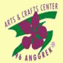 Arts & Crafts Center