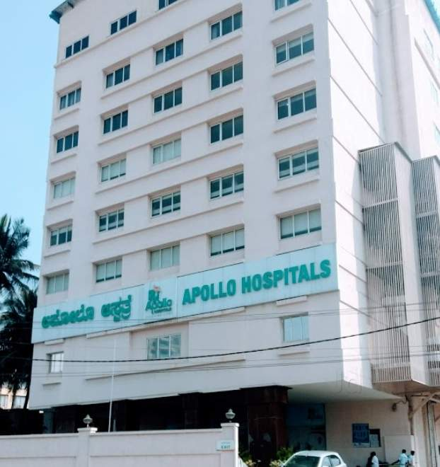 Apollo Hospital (Sheshadripuram)