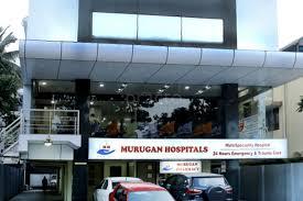 Murugan Hospital