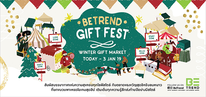 BETREND GIFT FEST 2019 WINTER GIFT MARGET