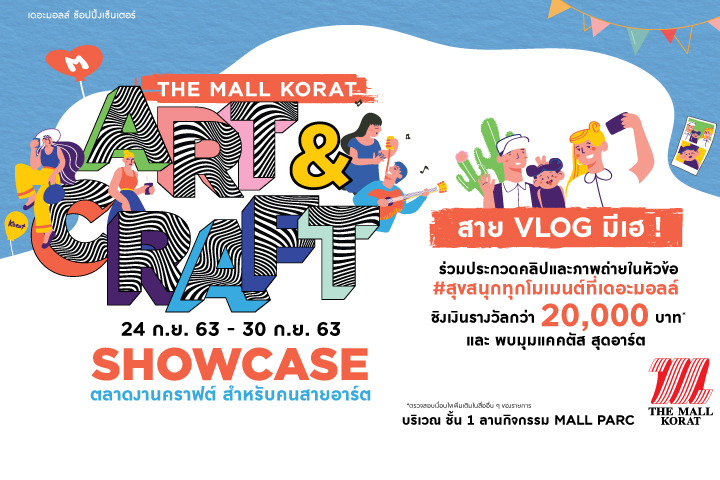 The Mall Korat Art & Craft Showcase