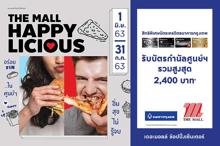 The Mall Happylicious 2020