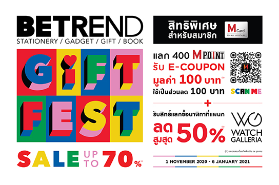 BETREND GIFT FEST 2021
