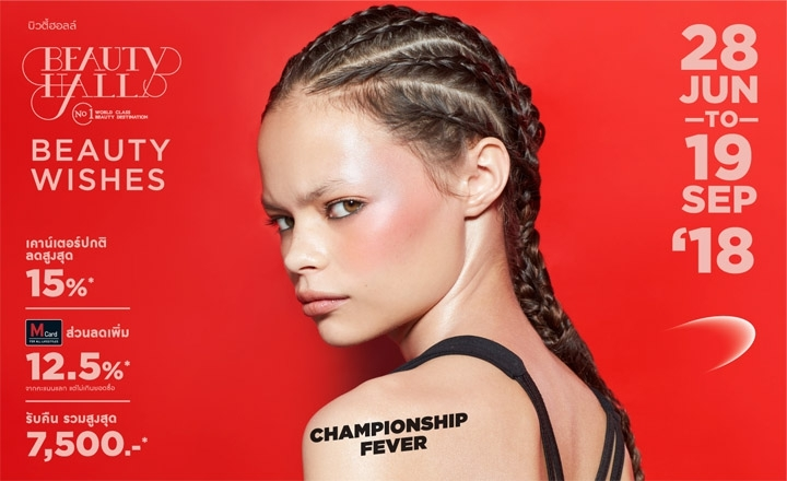 """BEAUTY HALL BEAUTY WISHES """"CHAMPIONSHIP FEVER"""""""