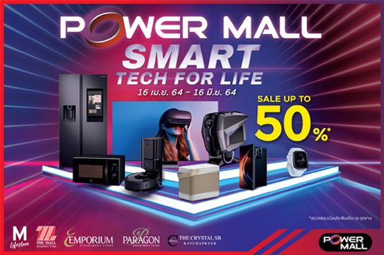 Power Mall Smart Tech For Life Sale Up to 50%*