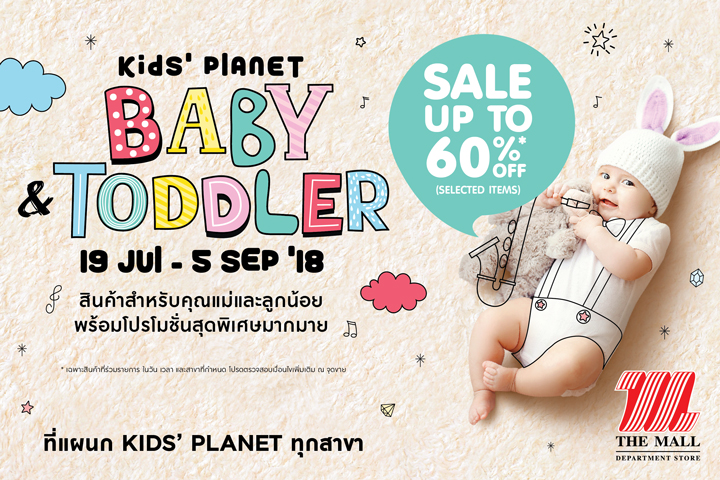 KIDS' PLANET BABY AND TODDLER 2018