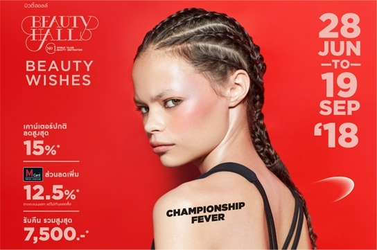 "BEAUTY HALL BEAUTY WISHES ""CHAMPIONSHIP FEVER"""