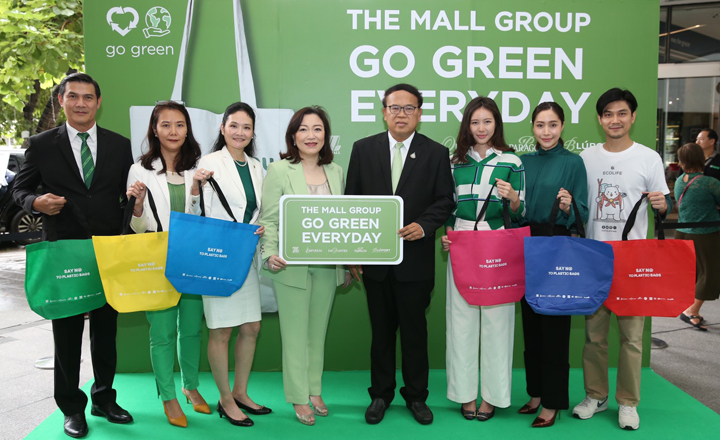 THE MALL GROUP GO GREEN