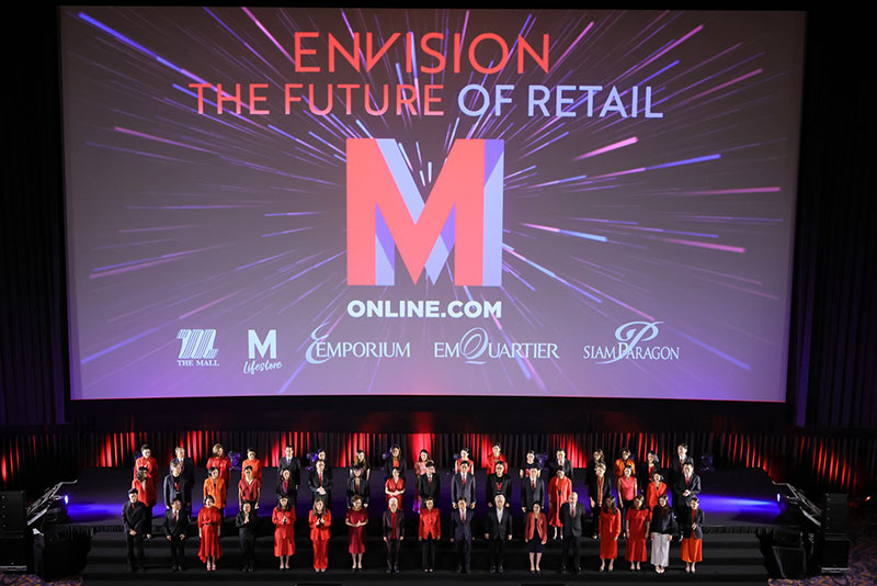 The MallGroup  Envision The Future of Retail  M Online