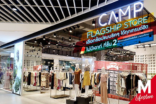 CAMP FLAGSHIP STORE