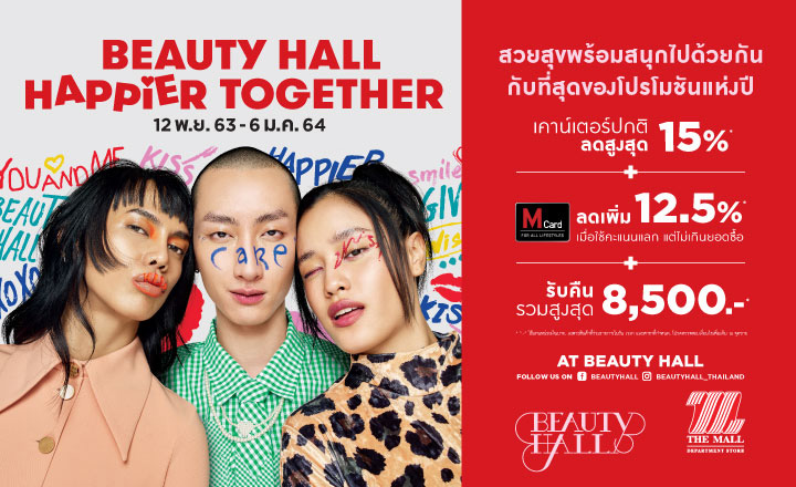 Beauty Hall Happier Together