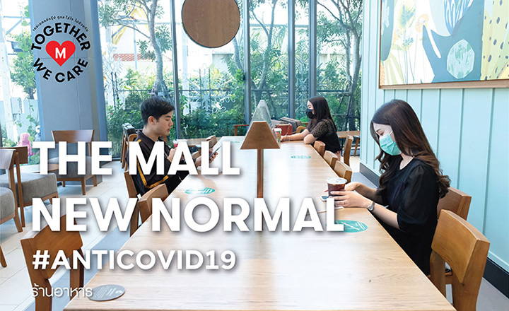 THE MALL NEW NORMAL #ANTICOVID19