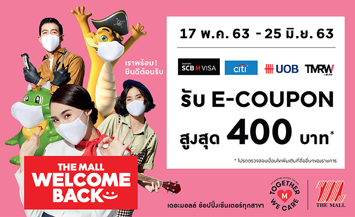 THE MALL WELCOME BACK