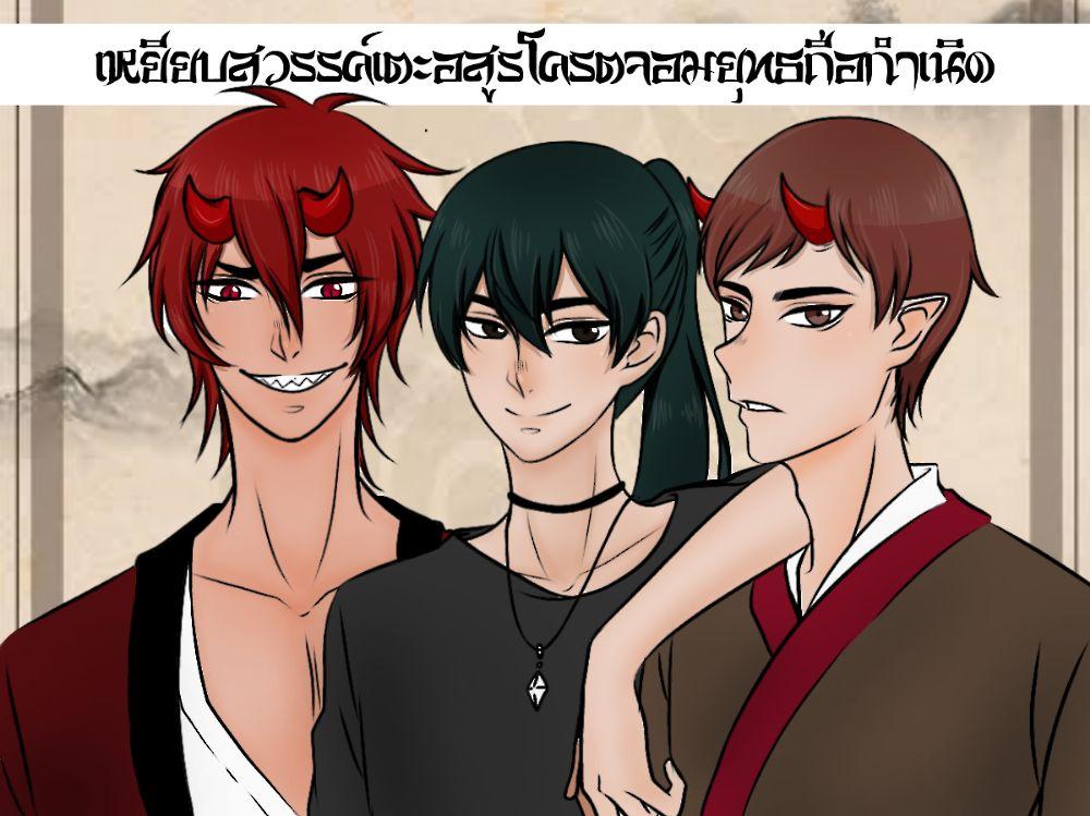 Credit:RinneSama