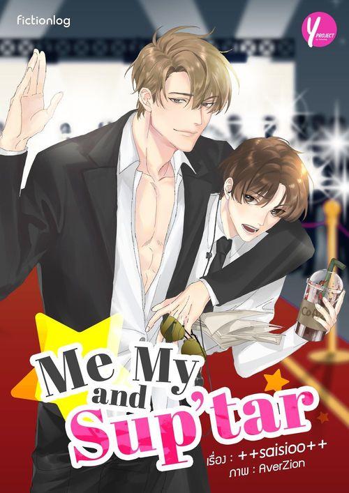 Me and My Sup'tar by. ++Saisioo++