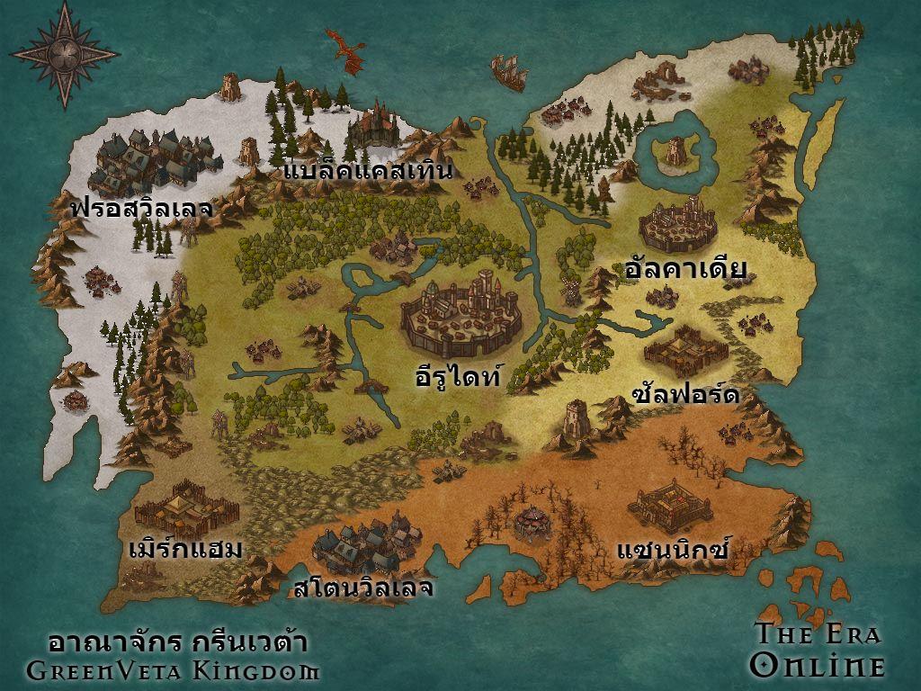 แผนที่อาณาจักร กรีนเวต้า