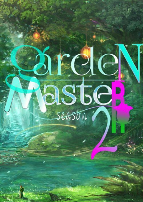 Garden Master ss2 สวนไม้ดอก ณ ต่างโลก หมู่มวลผกาแย้มบาน