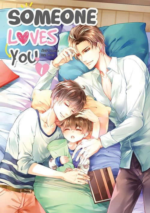 someone loves you 1-2  (2 เล่มจบ)