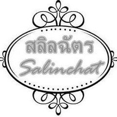 salinchat-cover