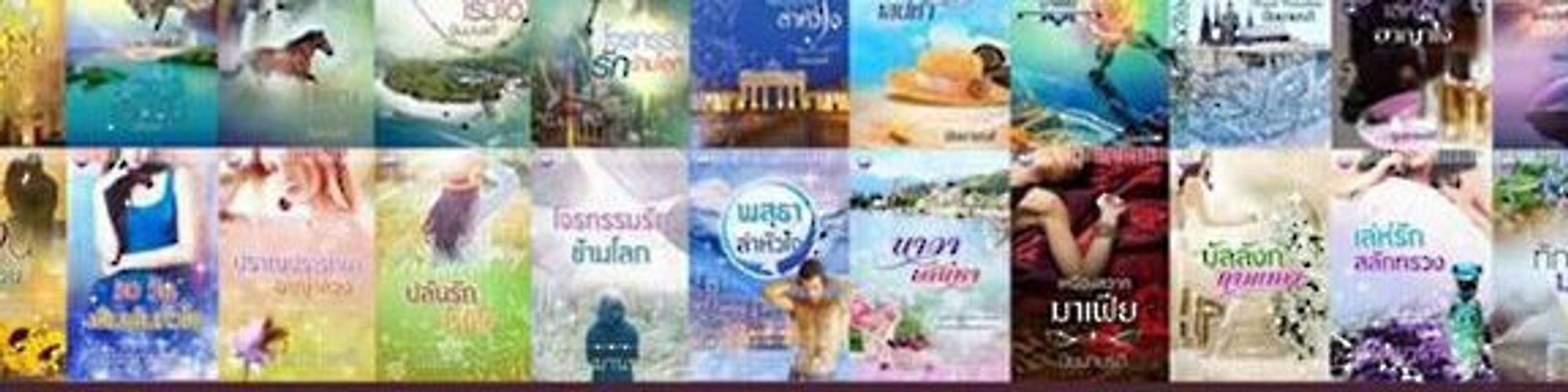 nimmanradee-cover