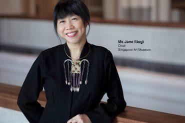 Jane Yumiko Ittogi