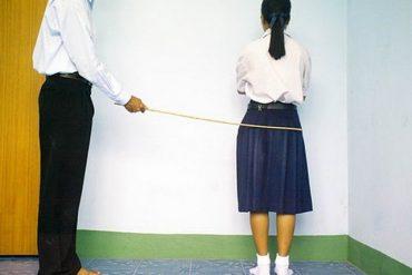ครูทำโทษเด็กรุนแรง