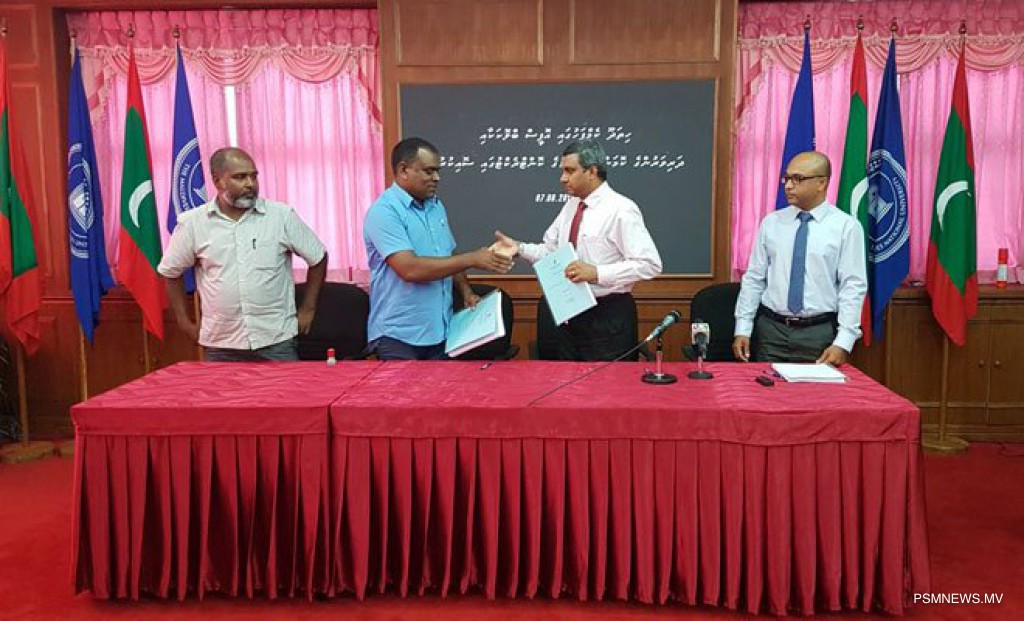 MNU assigns contractor to Hithadhoo Campus expansion project