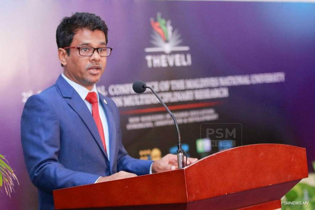 MNU commences 2nd research conference