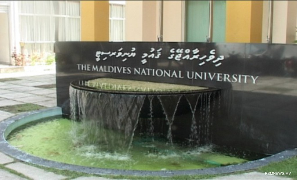 MNU opens application for over 90 courses