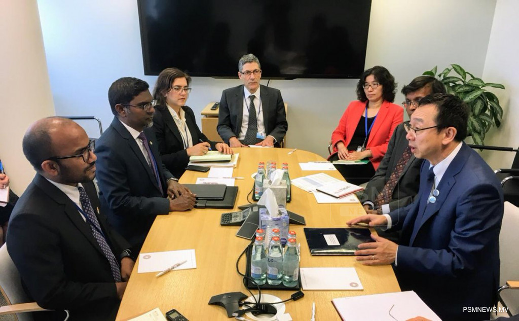 Maldives attends World Bank-IMF Spring Meetings